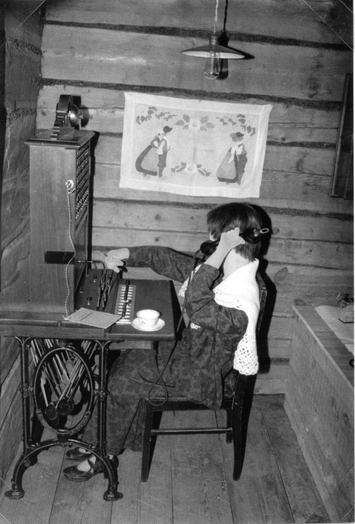 Puhelinkeskus